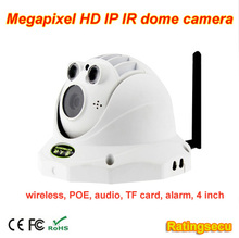 720P H.264 ONVIF wireless ip dome cctv camera from manufacturer ( R-H241N wifi )