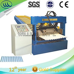 with-CE-blue-roof-and-wall-panel.jpg