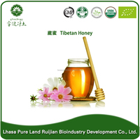 2015 New supplied unique Tibet high quality Honey in the world