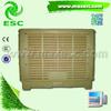 4 in 1 industrial water cooler unit industrial water fan air coolling fan