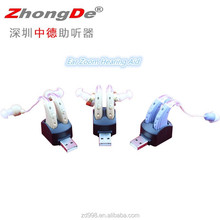 2015 Alibaba Wholesale new products ear zoom hearing aid,micro ear hearing aid,ear hearing aid
