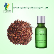 grape seed oil,pure 65%-80% organic grape seed oil