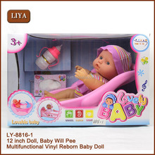 30cm Vinyl Body Drink And Wet Doll With Blinking And Sounds , 12''dolls