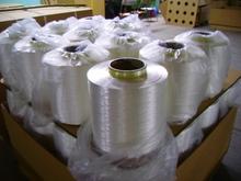 yarn price list