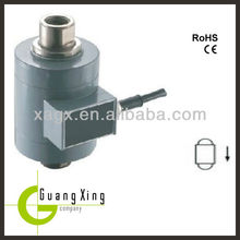 Electromechanical scale weighing sensor
