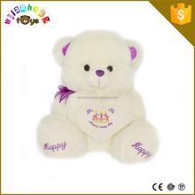 2015 Plush PP Material Skins Empty Bear Toy Unstuffed Bear Skins For Kids