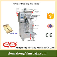 Special price high efficiency JX021-1 Automatic baby infant milk powder packing machine