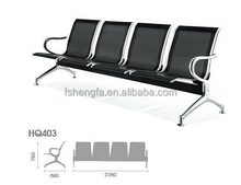 airport chair waiting area /HQ403