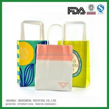 Kraft Paper Bag With Handles