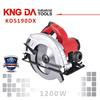 KD5190DX 185mm Circular Saw wood cutting machine power tools