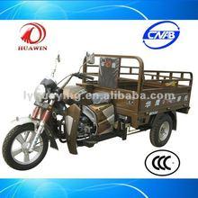 HY200ZH-ZHY 3 wheel bike