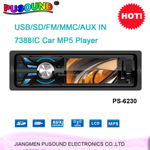 3inch HD Car MP5 Player car stereo with AM FM