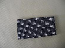 32*16 dots p7.62 indoor led video xxx China