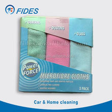 multipurpose car kitchen home cleaning microfiber cloth set