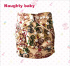 2015 New arrival fashionable Baby reusable pocket Cloth Diapers Eco friendly washable nappy diaper