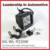 trucks parts 3.07 inch 20w super bright led auto work lights