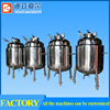 chemical reaction vessel, high temperature high pressure vessel
