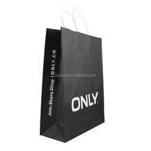 Custom printed recycled shopping bag