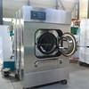 FORQU full-automatic laundry used washing machine for clothes china