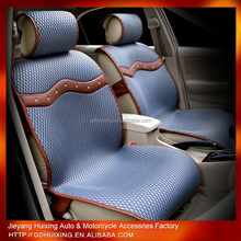 five seats car all season use HX007 universal air cushion car seat