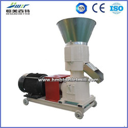 mini pellet mill China supplier pellet plant made in china home used for sale