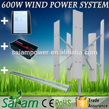 600W Home wind power generator