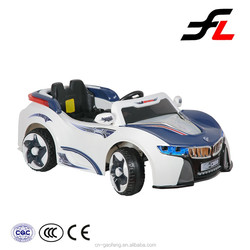 Zhejiang supplier high quality competitive price children electric toy car baby car