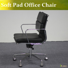 office chair footrest