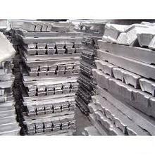 Pure aluminum ingot 99.7
