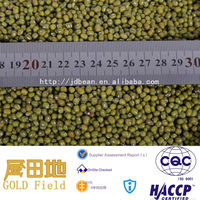 Size3.0mm-4.0mm Green Mung Beans,2016 agricultural crops