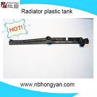 auto radiator plastic tank for car nissan/LAUREI/SKYLINE and water tank