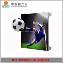 Sunrise SMD pixel pitch 6mm outdoor waterproof led screen price HD tv image