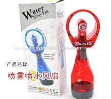 Caliente la venta de agua spray mini ventilador de refrigeración, agua de enfriamiento ventilador de la niebla