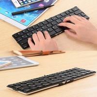 Bluetooth Keyboard for htc one x / nook hd 7 / Samsung Galaxy Note 8.1