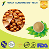 Soybean Extract Isoflavones 40% Drum And Plastic Container Packaging