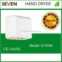 Electric Sensor Wall Mounted hand dryer bio jangpoong