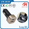 ce rohs Universal 5.0V 4.8A triple micro double tablet 2 port usb car charger