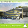 Well-designed Long Life Prefab Factory Building