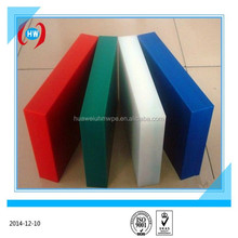 hdpe plastic board/high density pe 300 sheets/hdpe products