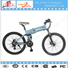 specialized mountain bike ,folding electric mountain bike for sale