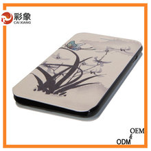 Alibaba Exprass New PU Leather Card Holder Stand Wallet Cover Case for ASUS ZenFone 5