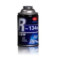auto refrigerant gas 134a
