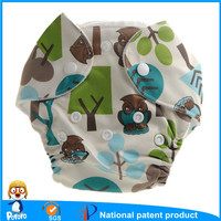 Pororo reusable washable waterproof PUL green environmental eco-friendly baby komfy diapers