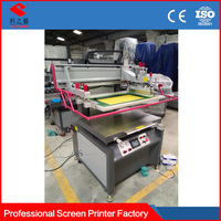 Real factory Carousel with CE certificate serigrafic printed machine