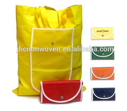 Nonwoven fabric raw material for folding pp button non woven bag