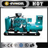 500kw mwm generator price with good quality from manufactory