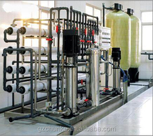 reverse osmosis system for drinking water treatment machine/plant with price / water treatment plant