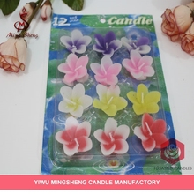 12pcs multi-color flower shape floating candle