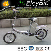sport 26inch high speed alloy mountain electric bicycle frame(E-TDE06A)