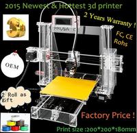 Home Use 3d Printer,single head 3d printer kit,3D printer for sale large printing object size